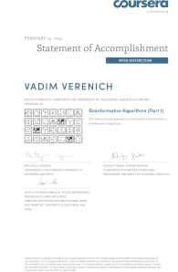 Coursera bioinformatics 2014