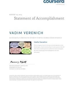 Statement of Accomplishment